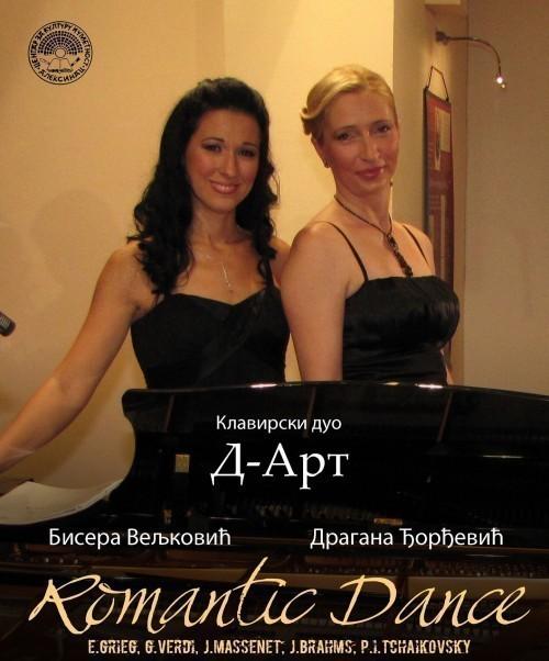 "Концерт клавирског дуа ""Д-Арт"""
