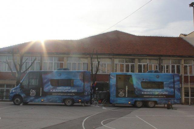 """Руски мобилни технопарк """"Кванторијум"""" пред гимназијалцима"""