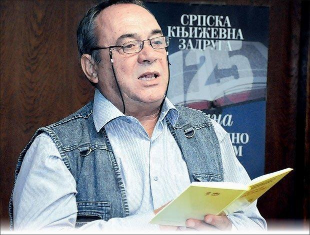 Centar za kulturu i umetnost objavio knjigu pesama Bratislava Milanovića