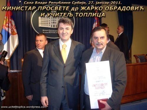 Direktoru škole otvorena vrata Aleksinac.Net-a