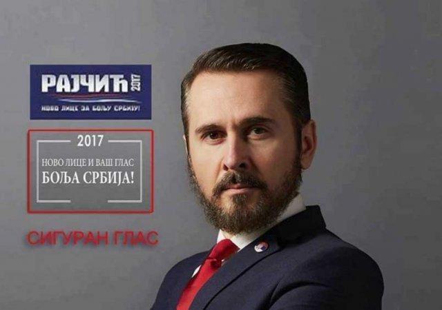 Рајчић: Позивам дијаспору да гласа на председничким изборима