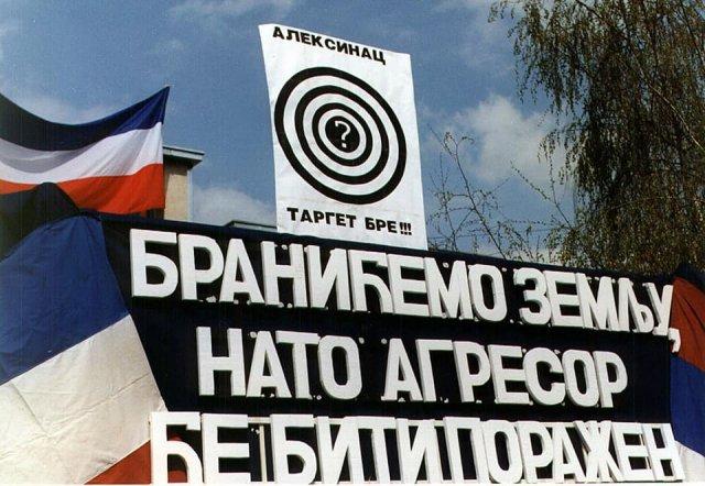 Фото: Хаџи Миодраг Миладиновић