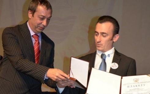 Додељена јавна признања општине Алексинац заслужним појединцима и установама