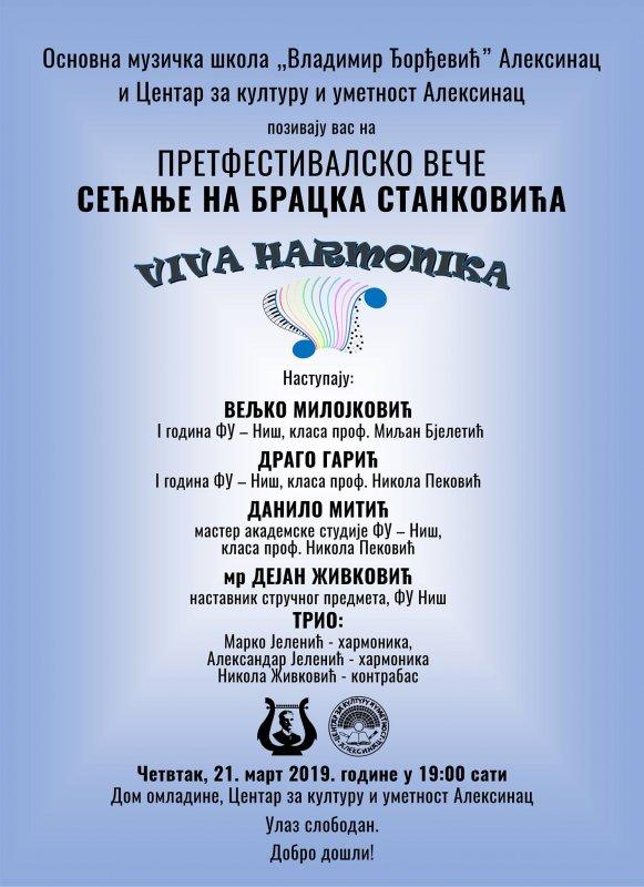 """III Internacionalni festival harmonike i kamerne muzike """"Viva harmonika"""""""