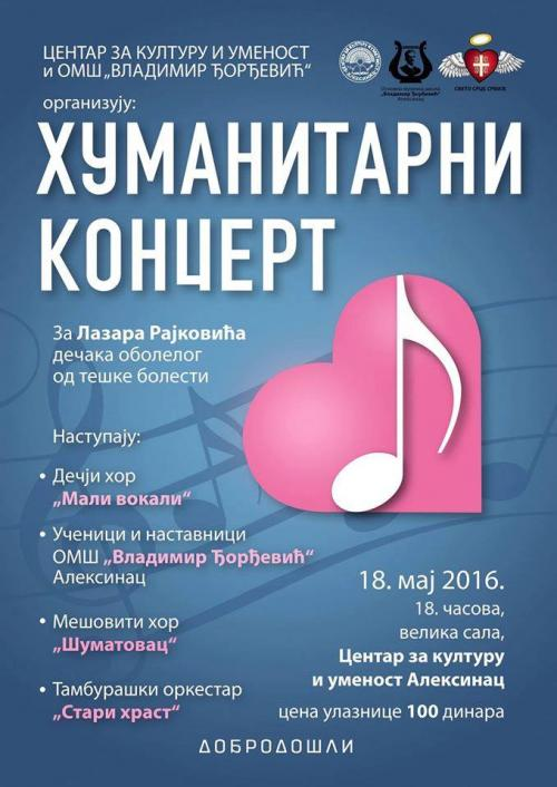 Humanitarni koncert za Lazara Rajkovića