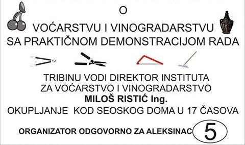 Sutra u Aleksinačkom Bujmiru tribina o voćarstvu i vinogradarstvu