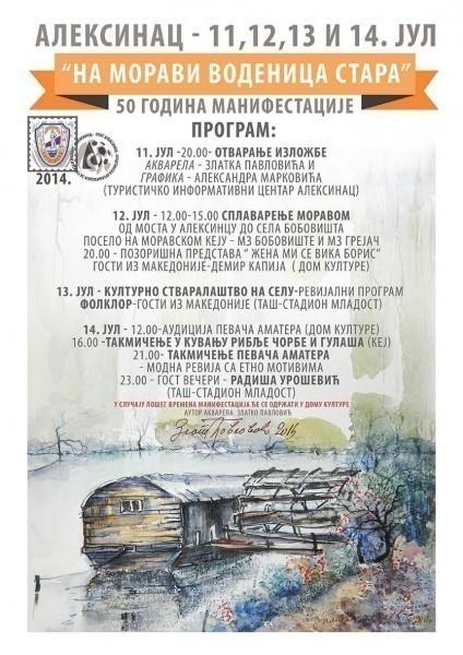 "Program manifestacije ,,Na Moravi vodenica stara"""