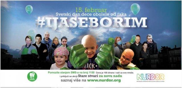 Светски дан деце оболеле од рака - 15. фебруар