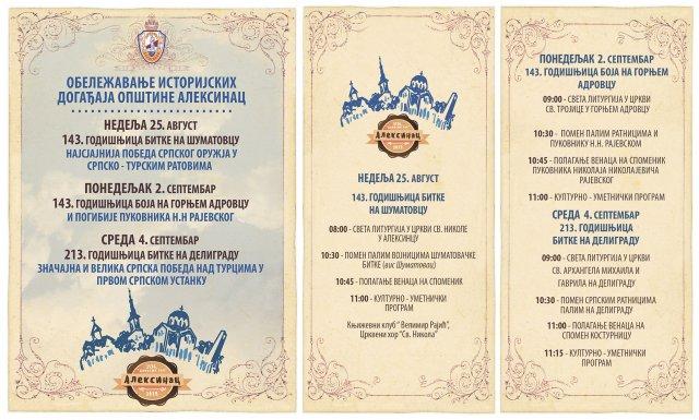 Program obeležavanja istorijskih događaja - bitaka na teritoriji opštine Aleksinac
