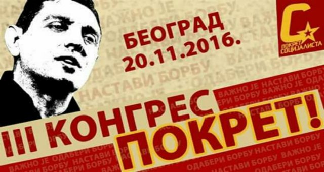 Саопштење Покрета социјалиста поводом 3 конгреса