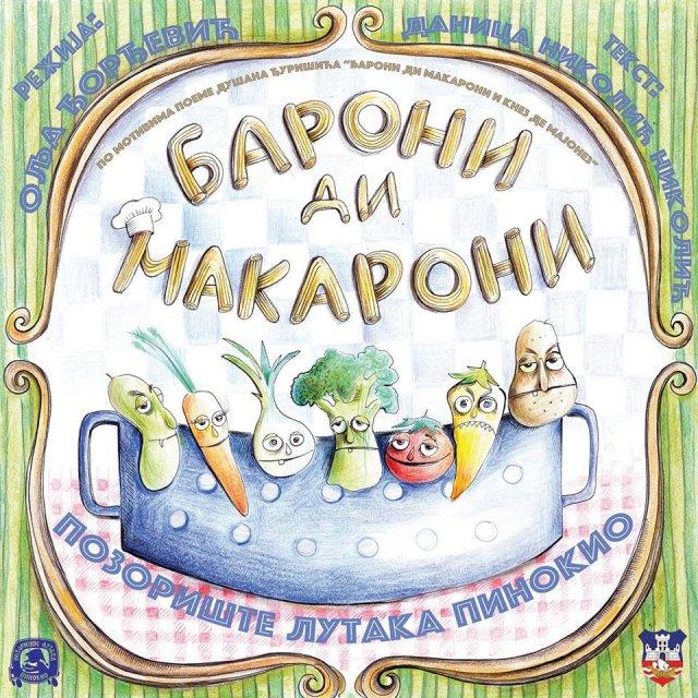 Зимски позоришни фестивал за децу - Барони Ди Макарони