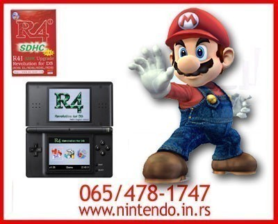 Nintendo DS čip