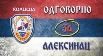 Саопштење за јавност одборничке групе Одговорно за Алексинац
