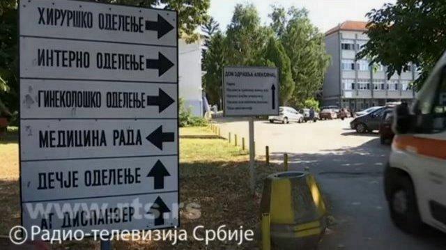 Дијализни центри на југу Србије пуни, санитети дотрајали