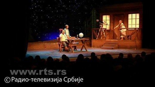 "RTS: ""Rubište"" osvojilo najviše nagrada na Festivalu praizvedbi"