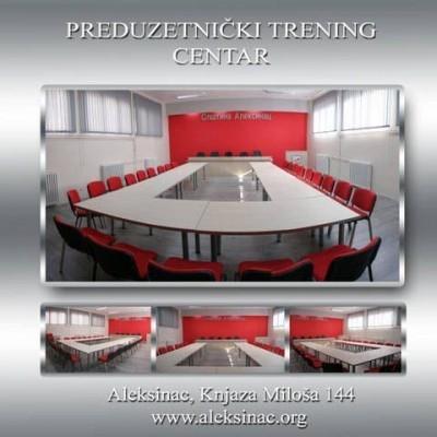 Отварање нове сале у згради комитета