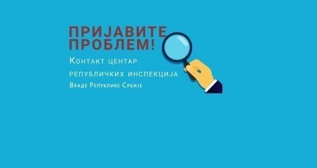 Преко 100 пријава Контакт центру због непоштовања превентивних мера