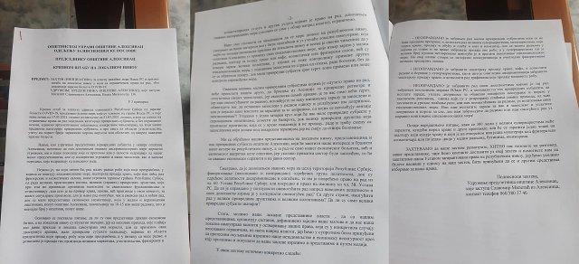 У петак протест Удружења предузетника општине Алексинац
