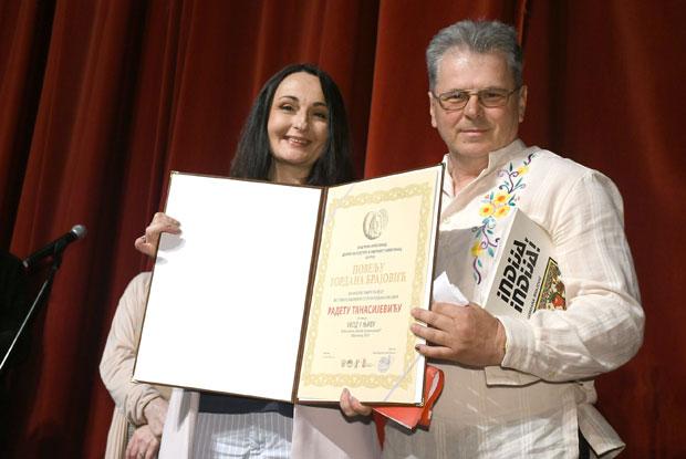 Раде Танасијевић