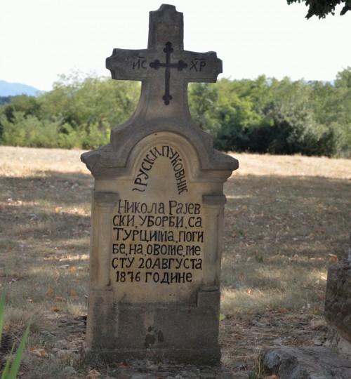 Обележена 135. годишњица погибије Рајевског