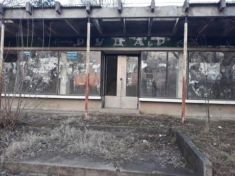 Како данас изгледа некадашња текстилна продавница на Алексиначком руднику?