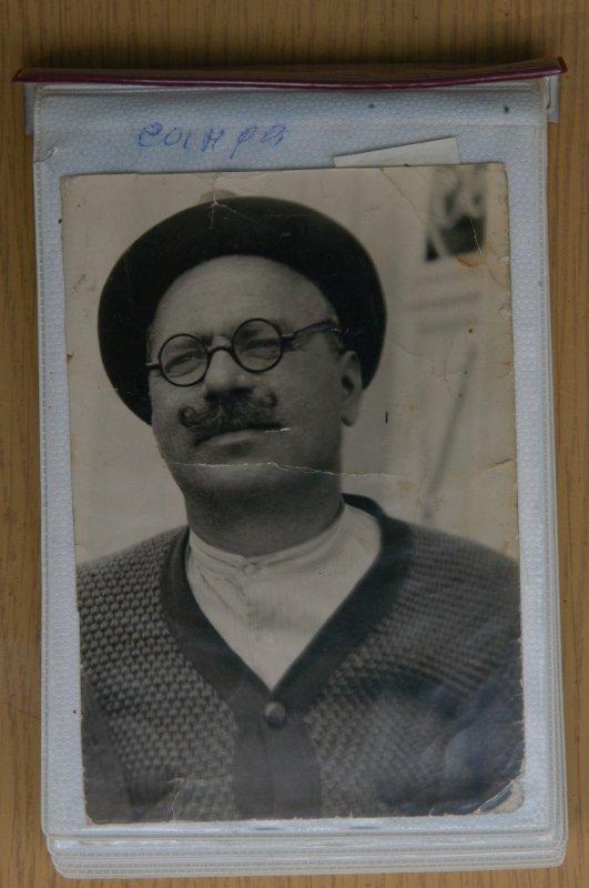 Санда Грујић