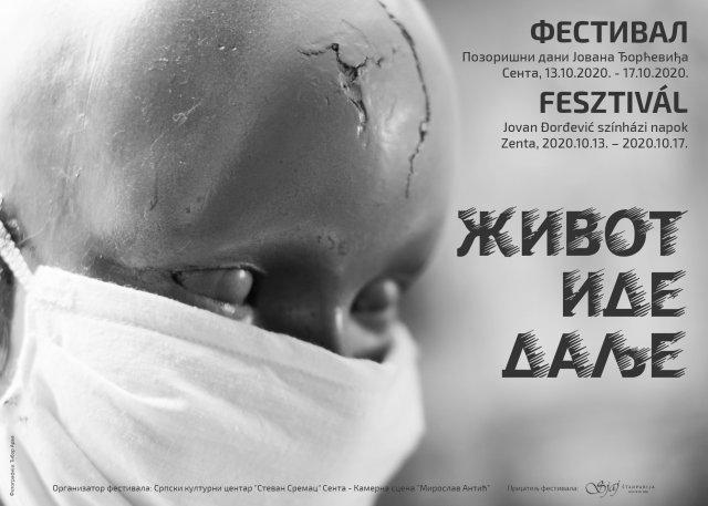 "Gradsko pozorište ""Teatar 91"" na festivalu ""Pozorišni dani Jovana Đorđevića"""