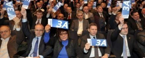Нелегални делегати СНС-а из Алексинца