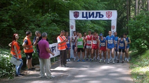 Atletika: Ribarska Banja 2013.