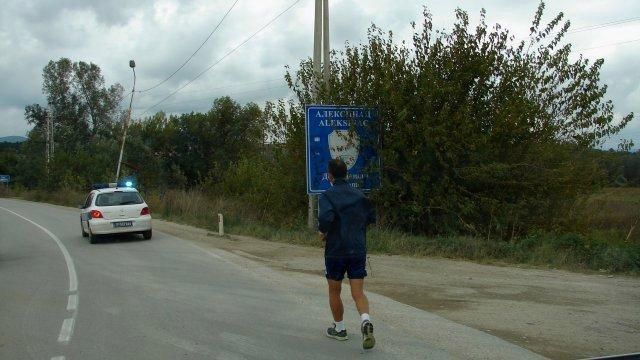 55 maratona za 55 dana: 33. dan – Aleksinac