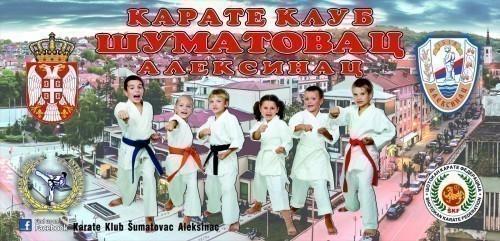 Prvenstvo južne i istočne Srbije Šotokan karate federacije Srbije
