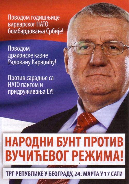 Protest SRS protiv Vučićevog režima, Haškog tribunala, EU i NATO