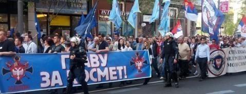Отворено писмо покрету Двери за окупљање у Патриотски фронт