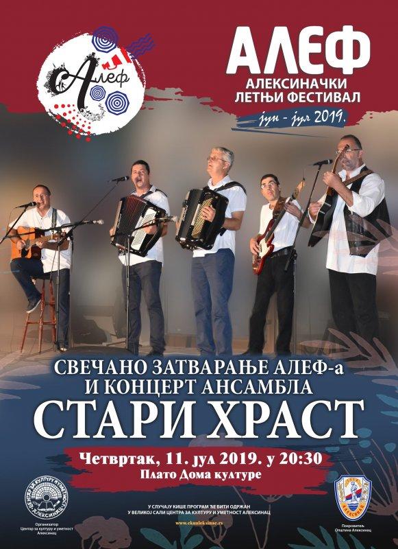 """Svečano zatvaranje ALEF-a i koncert ansambla """"Stari hrast"""""""
