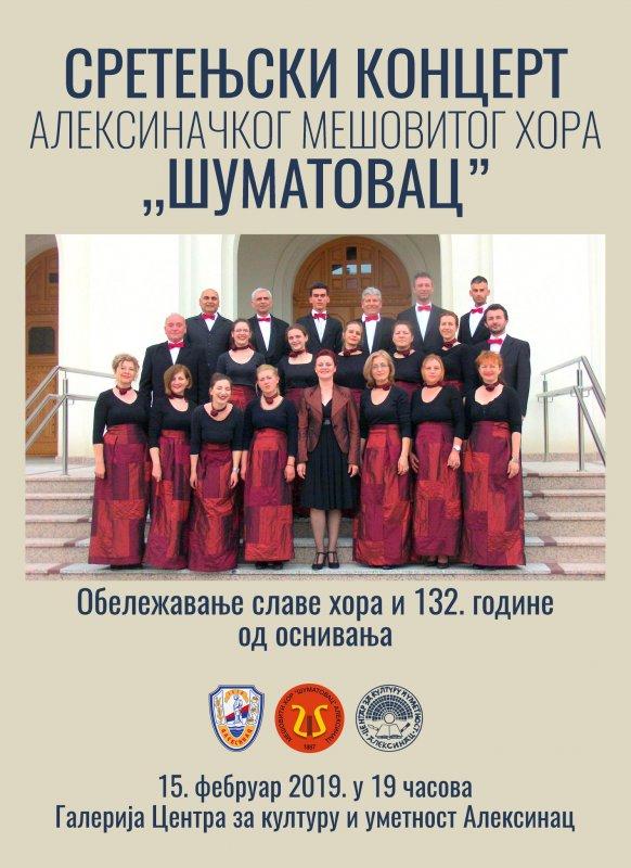"""Концертом """"Шуматовац"""" обележава славу хора и 132 године од оснивања"""