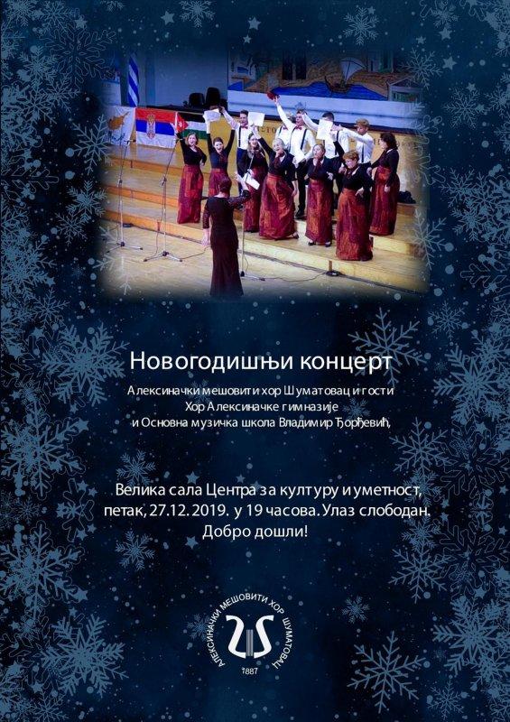 Novogodišnji koncert hora Šumatovac