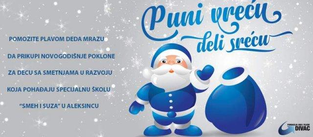 Fondacija Ana i Vlade Divac prikuplja poklone za decu u Aleksincu