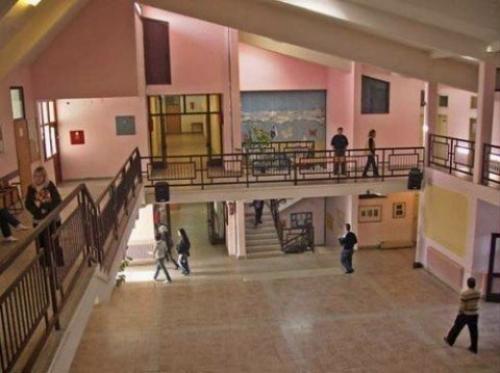 Пријава против проф. Куке због нарушавања угледа школе