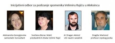 Формиран Иницијативни одбор за подизање споменика Велимиру Рајићу у Алексинцу