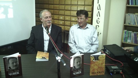 Uspešna promocija knjiga Veselina Šljivančanina
