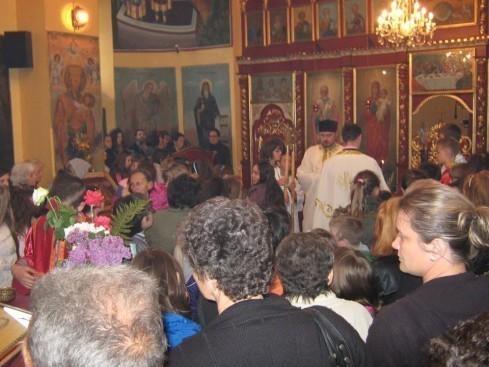 Врбица у цркви Светог Николе у Алексинцу