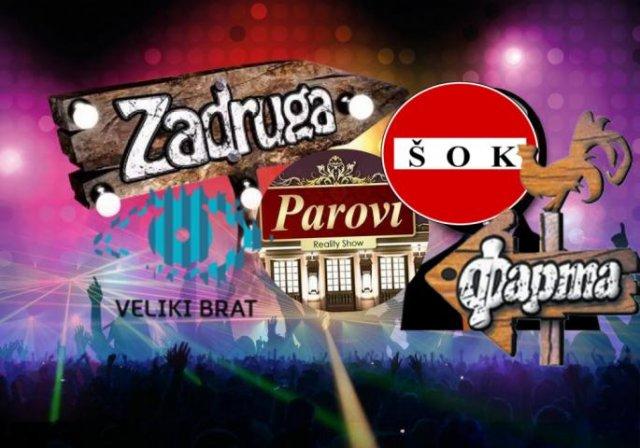 Фото: Србија данас