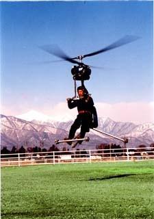 Жирокоптер - најмањи хеликоптер